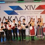 "XIV Национален музикален фестивал ""Фолклорен изгрев"" - 12-14.04.2019, Варна - награди"